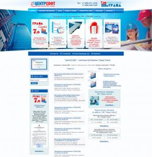 Сайт и CRM компании