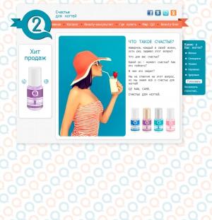 Продукция Q2 - Счастье для ногтей